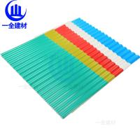 Quality Small Wave Pvc Roof Tiles / Corrugated Plastic Roof Panels Sound Absorption for sale