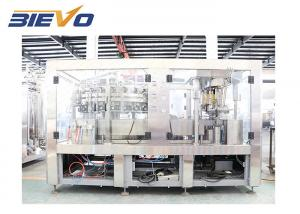 Quality 1500ml 0.75KW 1800kg Soda Can Filling Machine for sale