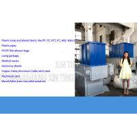 Quality Durable Single Shaft Shredder For Plastic Lumps , Die Material , Big Block Material for sale