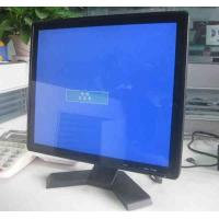 China Hot 15inch LED TV digital photo frame lcd media display for supermarkets advertising on sale