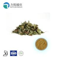 Quality Best Selling Sex Medicine Epimedium nutritious health benefits Icariin 5%to98%  extract for sale