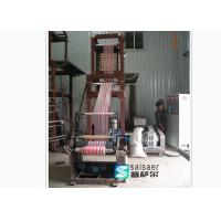 Quality Industrial Plastic Film Blowing Machine Blown Film Extrusion Machine Double Color Stripped for sale
