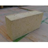 Quality Dry Pressed High Alumina Refractory Brick High Temperature Firebrick for sale