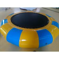 Best PVC Tarpaulin Inflatable Trampoline 2.5m Inflatable Water Toys Water Park Games wholesale