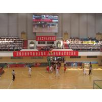 Quality High brightness RGB sports perimeter led display for Football Game with Pitch 20mm for sale