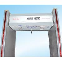 Quality Remote Control Multi Zone Walkthrough Metal Detector Used For Train Station for sale