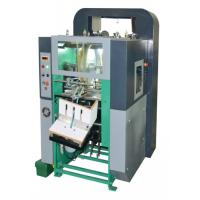 Quality Automatic Paper Hole Punching Machine 80-120 Times / Minute Max Punching Speed for sale
