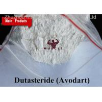 China Medical Male Enhancement Powder Avodart / Dutasteride Powder CAS 164656-23-9 on sale