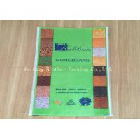Quality High Strength Laminated Polypropylene Bags Rice Packing With Double Stitches for sale
