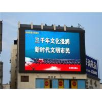 Buy Customized P10 Outdoor Led Display Screen SMD3535 LED Type Good Consistency at wholesale prices