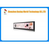 Quality 38.5 inch Ultra Wide Stretched Bar Lcd Advertising Display, LCD Commercial Ultra Stretch Screen for sale