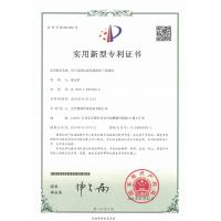 Yixing Bowee Environmental Protection Equipment Co., Ltd Certifications