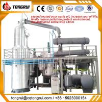 China Waste Diesel Engine Oil Recovery to Golden Base Oil Vacuum Distillation Machine on sale