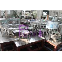 China 25000BPH Bottle Water Filling Machine With Siemens PLC And Two Pieces Construction on sale