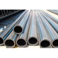 Quality High strength low friction coefficient Water polyethylene impact resistance pipes for sale