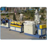 China 18m/Min Corrugated Pipe Making Machine For 4~100mm PP PE PA Single Wall Corrugated Pipe on sale