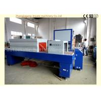 Quality 20KW Heat Shrink Packing Machine Stainless Steel 304 For Plastic / Glass Bottle With PE Film for sale