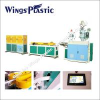 Quality 40mm Plastic Wash Basin Drainage Pipe Extrusion Line / Corrugated Pipe Machine for sale