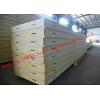 Quality Heat and Sound Insulation PU Sandwich Panels Prefabricated Building Wall Panel for sale