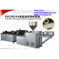 China PVC single wall corrugated pipe extruding making machine on sale