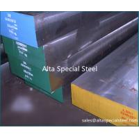 Buy cheap DIN 1.2083 / AISI 420SS Plastic Mould Steel, 1.2083/420SS ESR die blocks, 1.2083 from wholesalers