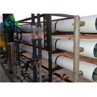 Quality Automatic Seawater Treatment Plant For Daily Water Consumption Stable Running for sale