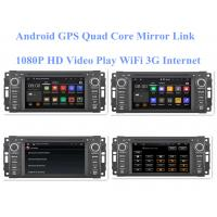 Quality 2008+ Stereo Audio Jeep DVD Player Android Gps Radio Double Din Sat Nav Bluetooth Car System for sale