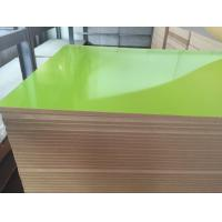Quality Melamine MDF,melamine faced mdf. for sale