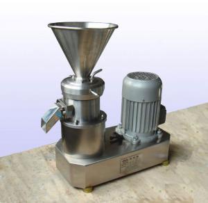 China Home Use Peanut Butter Making Machine on sale