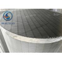 Quality Large Diameter Profile Wire Screen Pipe Stainless Steel For Water FIlter for sale