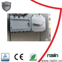 Quality 230V/50HZ C Type Changeover Switch Box , 16A-630A Generator Panel Switch for sale