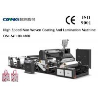 Quality Automatic Non Woven PP Coating And Laminating Machine , 180-280km / h for sale