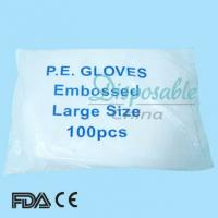 China Disposable pe gloves , PE glove , plastic hand gloves on sale