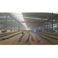 Aohai Anchor Chain Co., Ltd