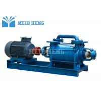 Quality 2SK Double Stage Water Ring Vacuum Pump for sale