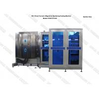 China PECVD Thin Film Coating Machine 1250 * 1350mm Chamber For Hydrogen Fuel Cell Power Module on sale