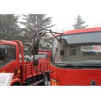 China SINOTRUK HOWO 8 Tons Light Duty Trucks LHD 4X2 116HP ZZ1087D3614C180 on sale