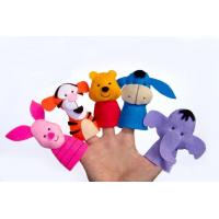 Quality Disney Family Collection Felt Finger Puppets Plush Toys for sale