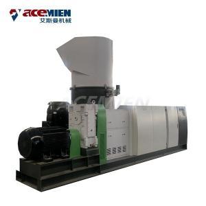 Quality Parallel Twin Screw Plastic Granules Making Machine , Plastic Pelletizing Line PP PE HDPE PET for sale