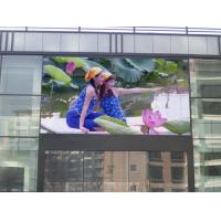 Quality Large Steel 1000HZ advertising PAL / NTSC led display screen 1/4duty 460W for building for sale