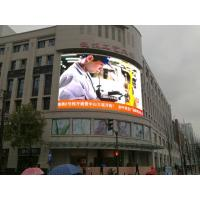 Quality P10 P8 P6 outdoor media advertising billboard wall for full color video show for sale