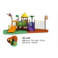 Buy Cheap Outdoor Children Palyground with Climbing Frame for Fun Kids with Slide Set at wholesale prices