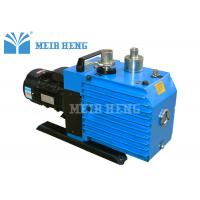 Quality 2XZ Dual stage Rotary Vane Vacuum Pump Direct coupled For Vacuum Film Coating for sale