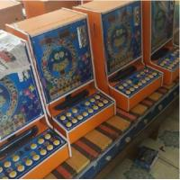 Quality Adjustable Program Video Slot Machines High Accuracy Confortable Operation for sale