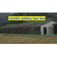 Quality Rainproof Cover Military Surplus Tents Camouflage 12m x 33m For Camping for sale