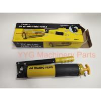 Quality Manual Double Piston High Pressure Grease Gun , Excavator High Volume Grease Gun for sale