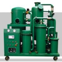 Quality Portable Oil Filtration Machine For Light Fuel Oil for sale