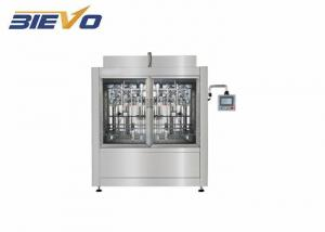Quality 45L 220V 2000x800x1650mm Disinfectant Filling Machine for sale