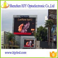 Quality full color Ourdoor tv panel P6 led video wall / Outdoor full color P6 led display for sale