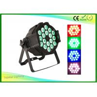 Buy cheap Rgbw 18 x 10w Stage Led Par Light 4-In-One Full-Color Dmx Par Cans Indoor Par64 from wholesalers